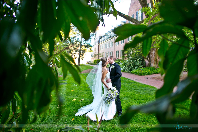 Raleigh wedding and portrait photographer NC